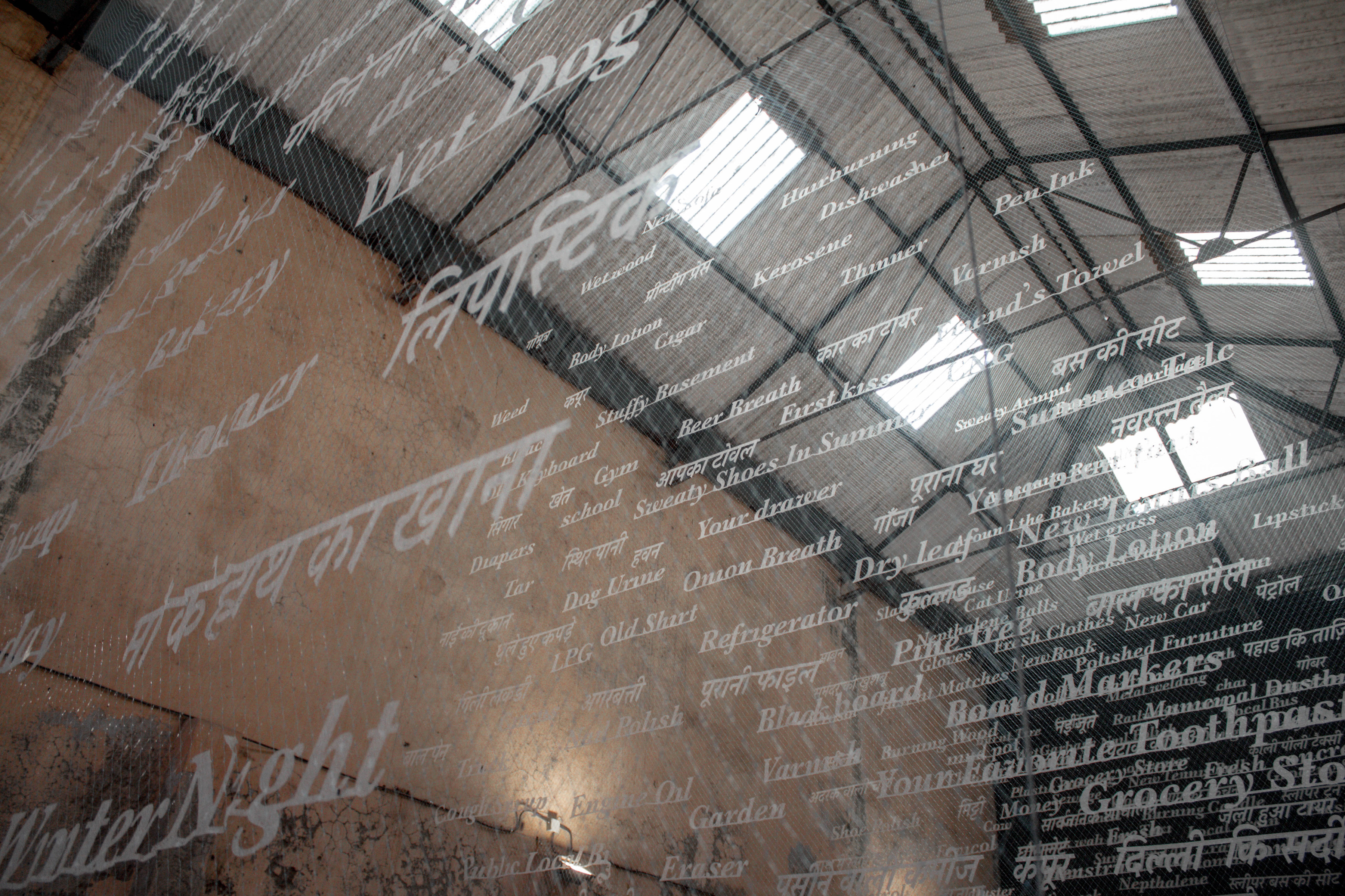 Hanif Kureshi Reveals Sassoon Dock St Art Mumbai 2017 Pranav Gohil 8