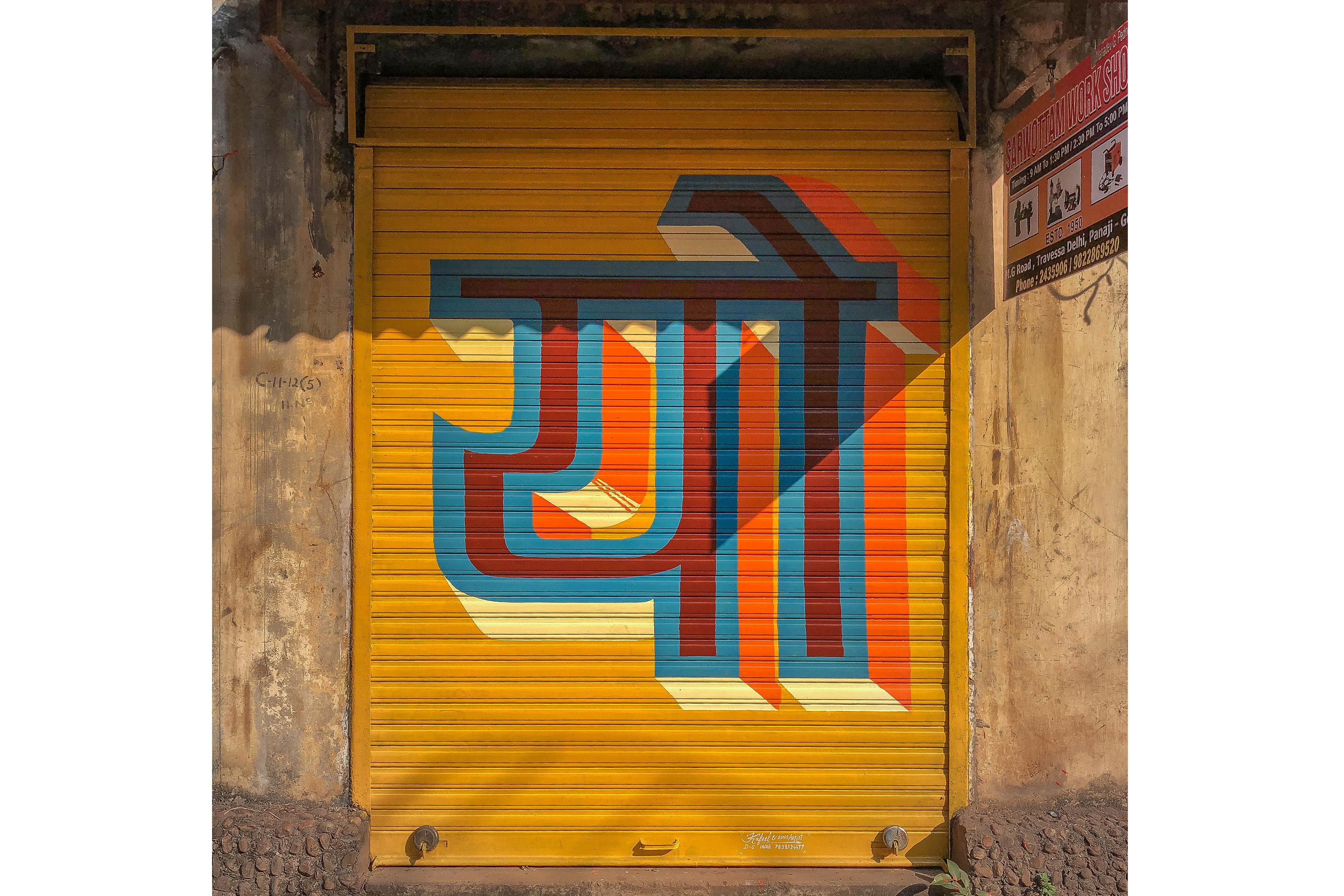 Proverbs Project Hanif Kureshi Painter Kafeel Start Goa 2017 8
