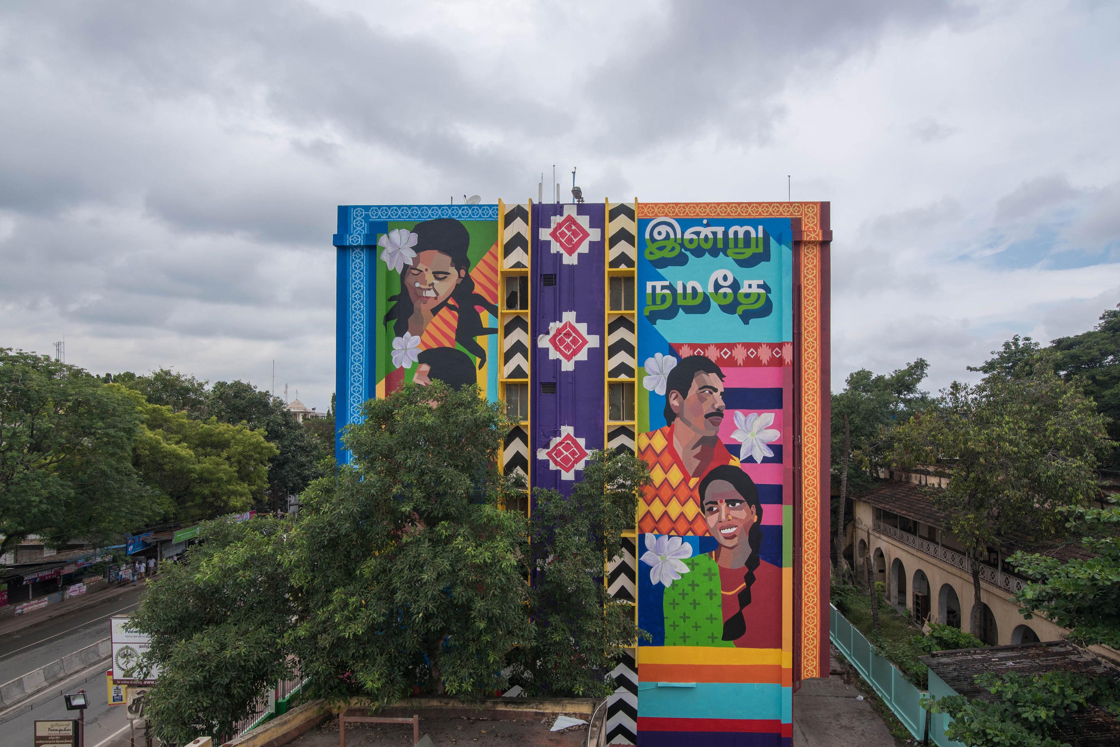 Poornima Saadhna Reveals St Art Kovai 2018 Pranav Gohil 6