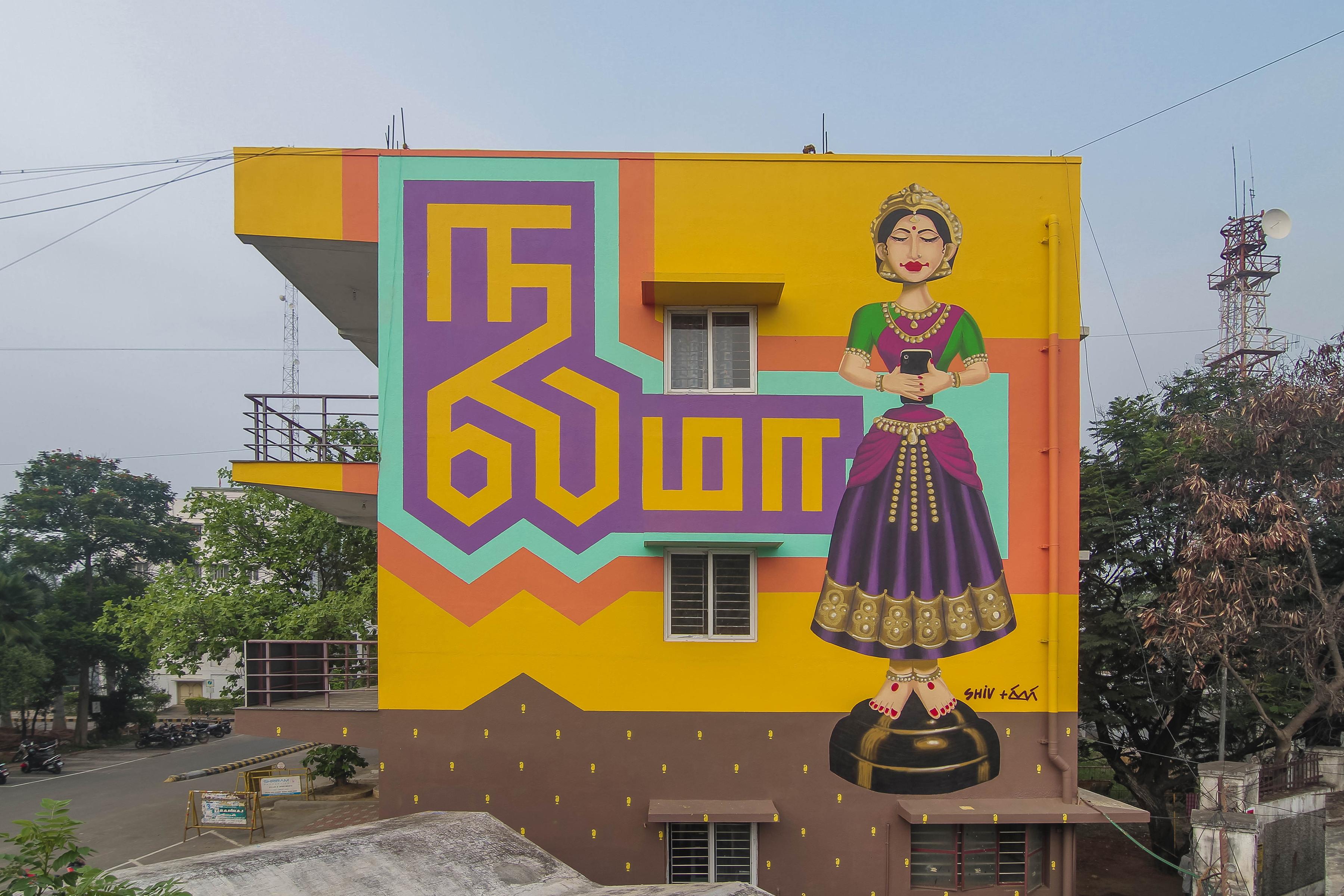 Shiva Rangaa Reveals St Art Kovai 2018 Pranav Gohil 8